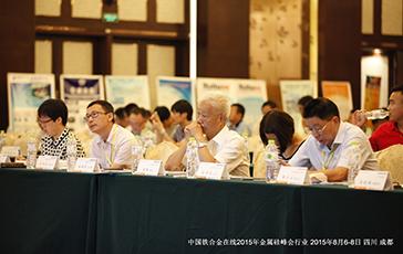 International Silicon Metal Summit